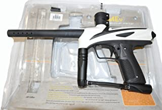 GOG eNMEy Paintball Marker - Rally White