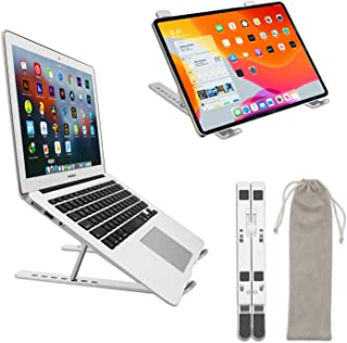 ノートパソコン スタンド pcスタンド 折りたたみ式 7段角度調節可能 タブレット スタンドラップトップスタンド 高さ・角度調整可能 アルミ合金 pc スタンド 軽量PC/MacBook/ラップトップ/iPad/タブレット 滑り止め harbo...