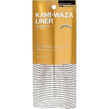 KAMI-WAZA(カミワザ) LINER 〈美容ライナー〉 KWL01 (0.5mL)