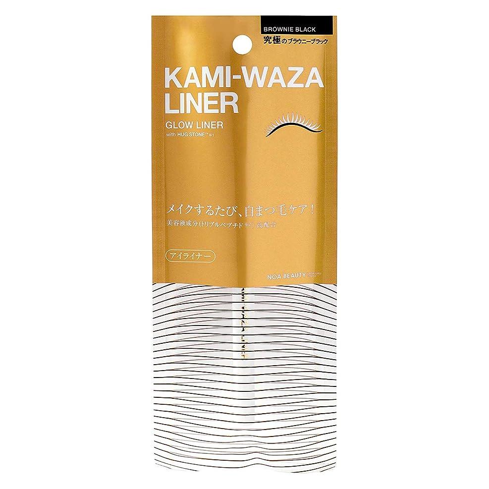ふざけた買い手オークションKAMI-WAZA(カミワザ) LINER 〈美容ライナー〉 KWL01 (0.5mL)