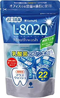 紀陽除虫菊 マウスウォッシュ クチュッペ L-8020 爽快ミント (キシリトール配合) ポーションタイプ 22個入