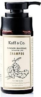 Ginger Rhizome & Kaffir Lime Shampoo - Natural Oily Scalp & Greasy Hair Treatment - Men & Women - Pure Thickening, Growth & Volume - No Paraben, No Fragrance, No SLS, SLES