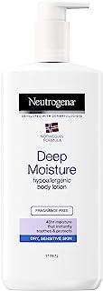 Neutrogen djup fukt allergivänlig kroppslotion 400 ml för känslig hud