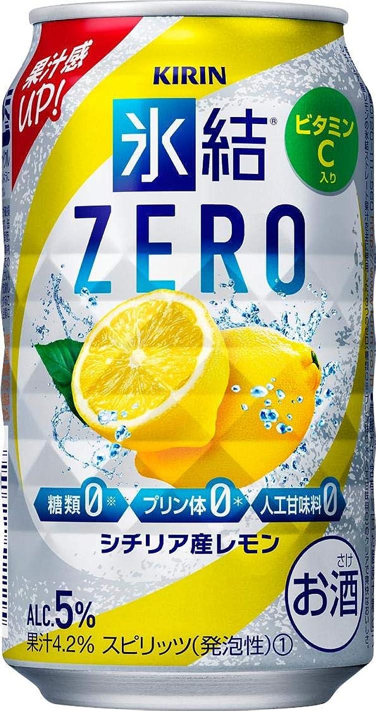 エッセイクリップ宗教的なキリン 氷結ZERO シチリア産レモン [ チューハイ 350ml×24本 ]