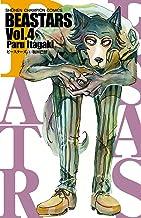表紙: BEASTARS 4 (少年チャンピオン・コミックス) | 板垣巴留