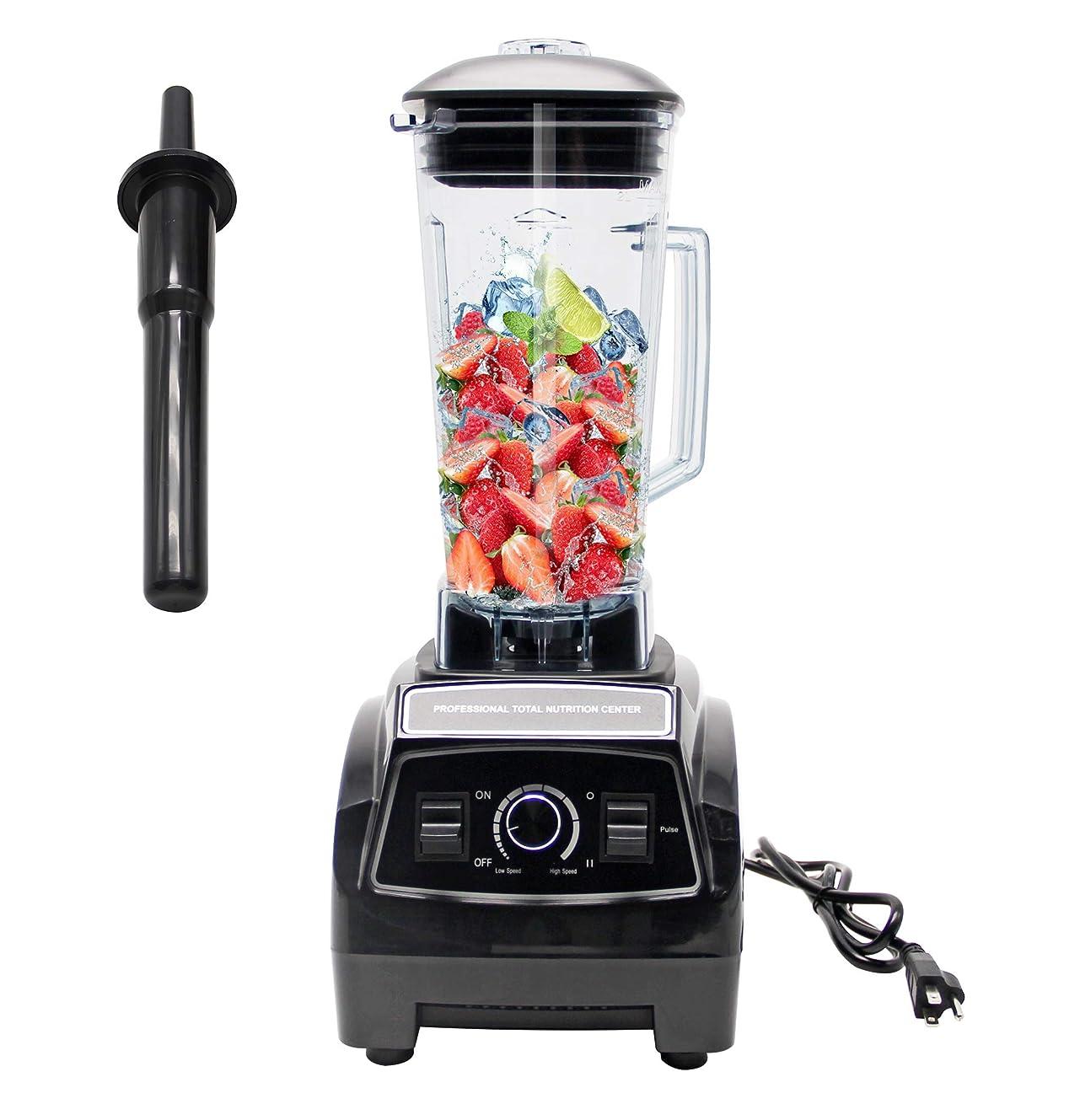 Huanyu ブレンダー 多機能ミキサー 2200W 2L ジューサー 野菜 果物 スムージー ミックス つぶす まぜる 家庭用 業務用 (2200W)