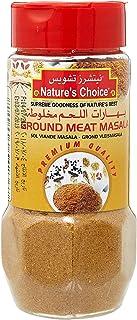 Natures Choice Meat Masala Powder Jar - 100 gm