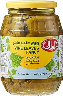 Al Alali Fancy Vine leaves, 908 g