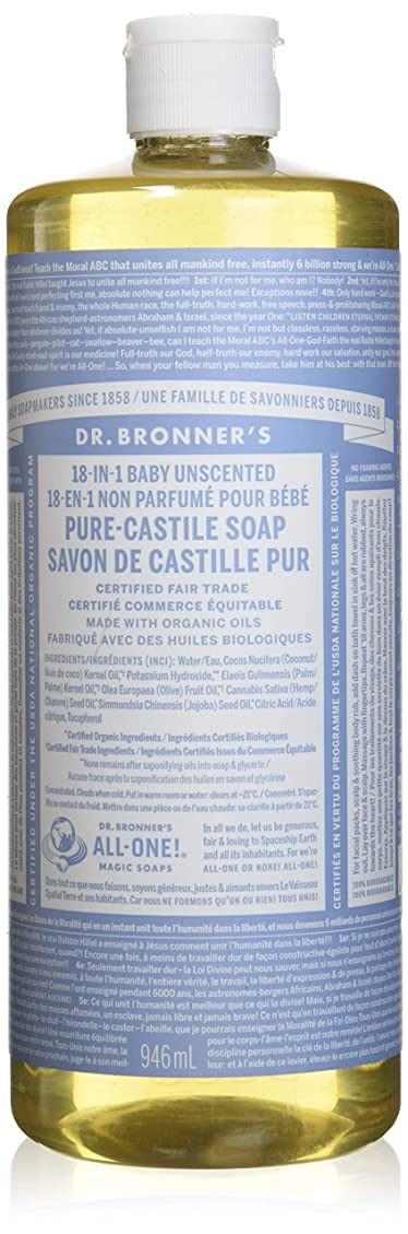 バッジキルス単なるドクターブロナー Dr.Bronner マジックソープ 944mL ベビーマイルド