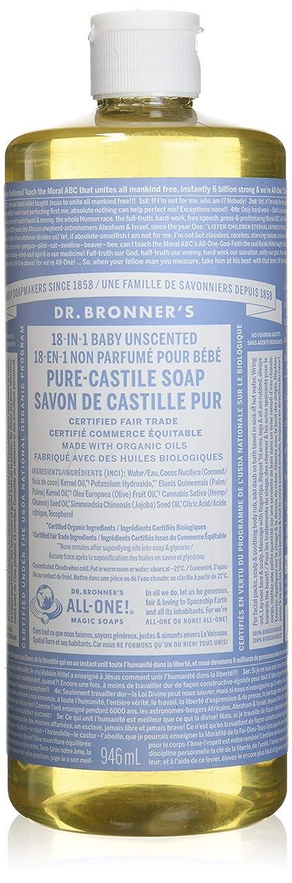 不毛のラジウム群れドクターブロナー Dr.Bronner マジックソープ 944mL ベビーマイルド