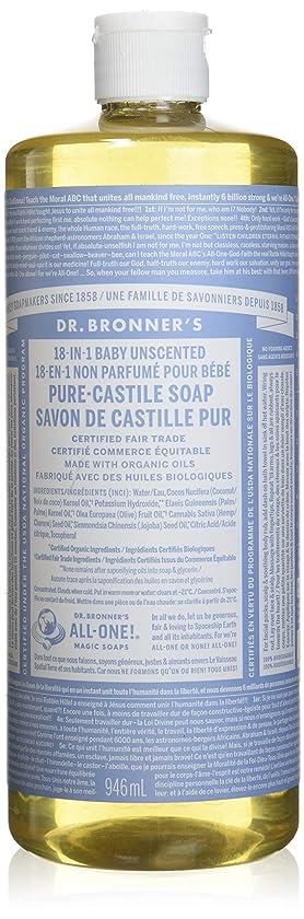 自分のスピーチリルドクターブロナー Dr.Bronner マジックソープ 944mL ベビーマイルド