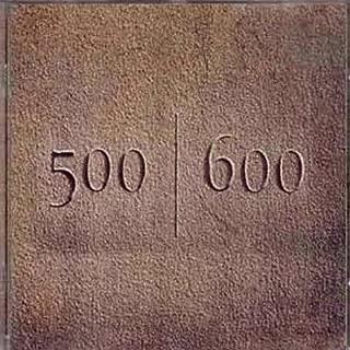 that uncertain feeling 500 600