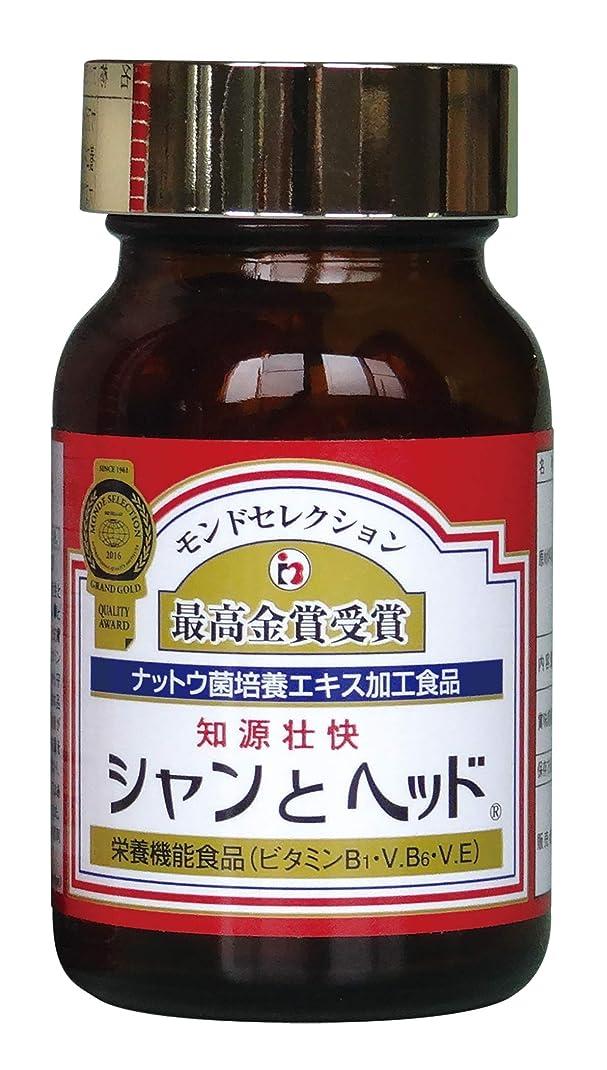 埋める看板取るシャンとヘッド 90粒 約30日分 ナットウキナーゼ&イチョウ葉エキス入り栄養機能食品