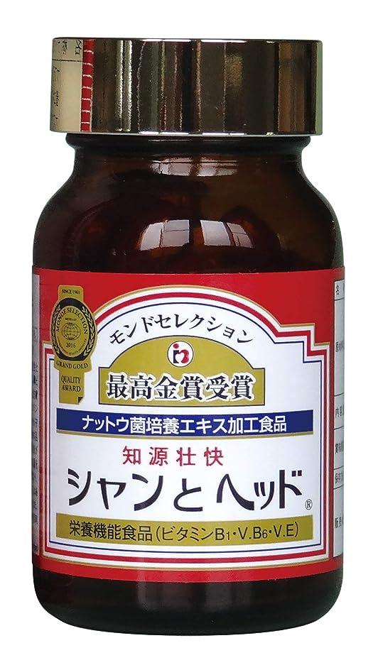 花輪触覚病的シャンとヘッド 90粒 約30日分 ナットウキナーゼ&イチョウ葉エキス入り栄養機能食品