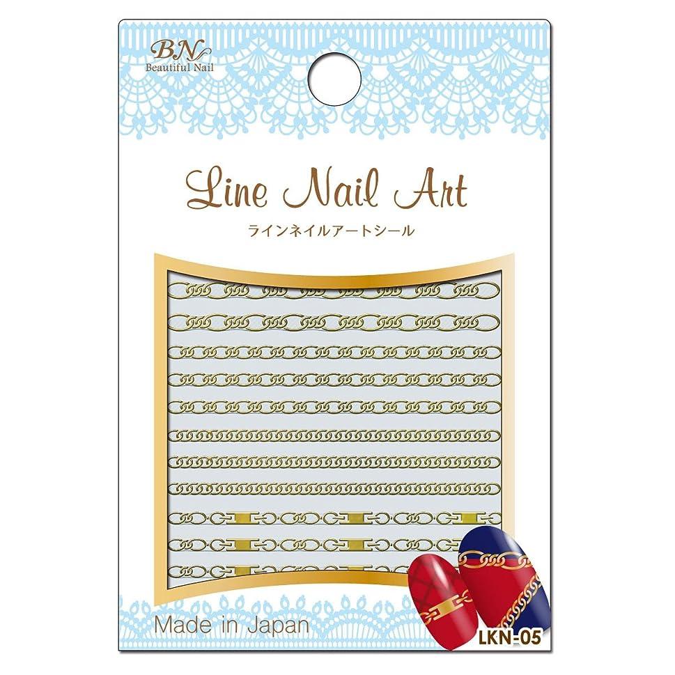 思いやりのあるアカデミック昼間BN ラインネイルアートシール LKN-05 チェーン 箔ゴールド (1シート)