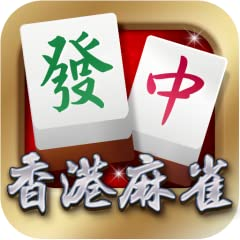 Play the i.Game 13 Mahjong (Hong Kong Mahjong) game exclusively designed for Android with dynamic BIG tiles for easier touch, flicking tiles to discard, touch to magnify and Hong Kong tile voice. Accumulate your score in the Score Race mode, or play ...