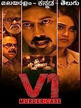 V1 Murder Case (Multi)