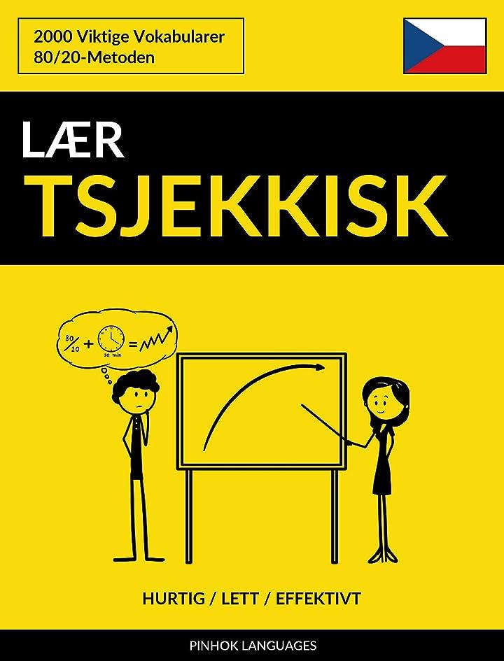 限定約設定イースターL?r Tsjekkisk - Hurtig / Lett / Effektivt: 2000 Viktige Vokabularer (Norwegian Edition)