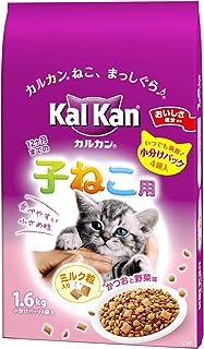 カルカン キャットフード ドライ 12か月までの子ねこ用 かつおと野菜味ミルク粒入り 1.6kg