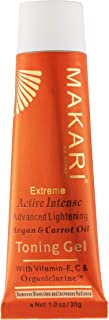 Makari Extreme Carrot & Argan Oil Facial Toning FACE Gel 1.0oz –Lightening, Brightening & Tightening Gel with Organiclarine –Whitening & Anti-Aging Treatment for Dark Spots, Acne Scars & Wrinkles