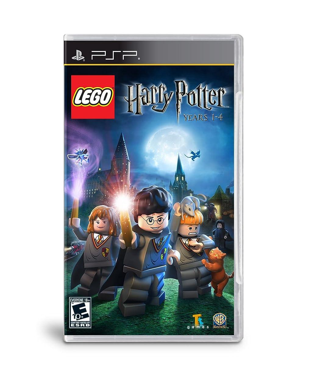 申請中排他的キャッチLEGO Harry Potter: Years 1-4 (輸入版) - PSP