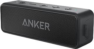 Anker Soundcore 2 (12W Bluetooth5.0 スピーカー 24時間連続再生)【完全ワイヤレスステレオ対応/強化された低音 / IPX7防水規格 / デュアルドライバー/マイク内蔵】(ブラック)