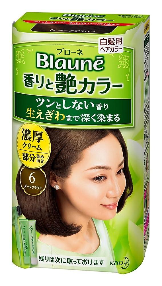 気づく比較アスリート【花王】ブローネ 香りと艶カラー クリーム 6:ダークブラウン 80g ×5個セット