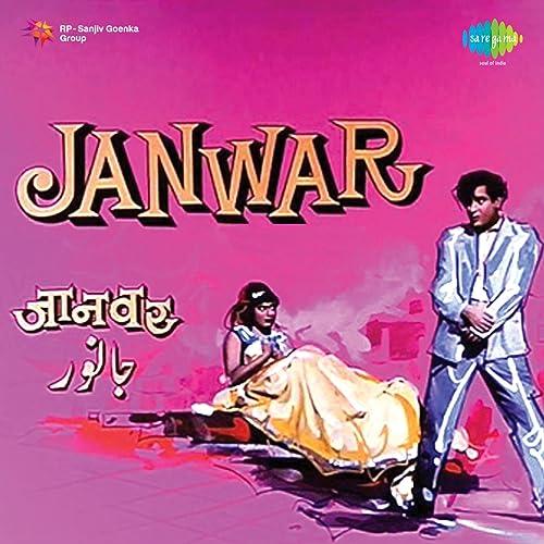 Janwar picture ka video song gane