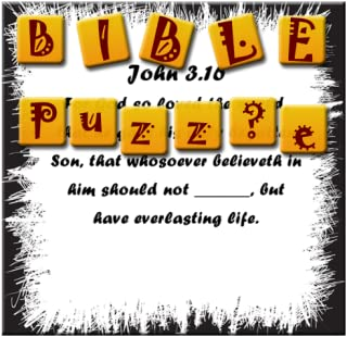 Bible Puzzle - Fill the blank