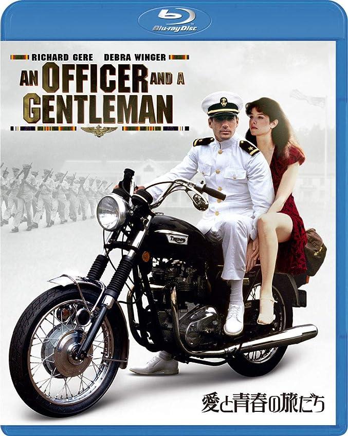 君主制チェリー呪い愛と青春の旅だち [Blu-ray]