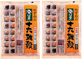 【やずや公式】発芽十六雑穀 お徳用サイズ 25g×30小袋入り×2個 国産 雑穀米 雑穀 発芽雑穀 十六雑穀 玄米