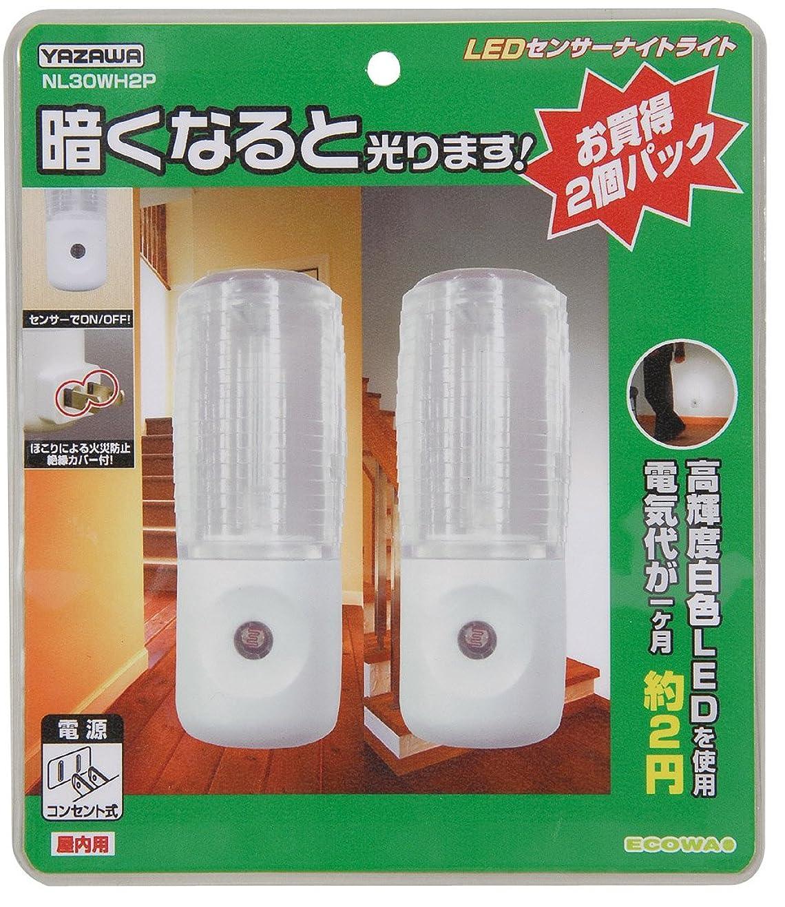堤防大統領収束NL30WH2P LEDセンサーナイトライト2個入 ホワイト