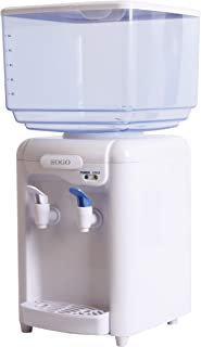 SOGO DIS-SS-12010W - Dispensador de Agua Fría con Depósito de 7 Litros Incluido, 65W, BPA Free, Accesorios para Botellas
