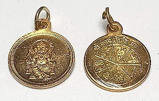 Sri Karya sidhi yantra, Ganesh yantra, Ganesha yantra Kavach, Elephant God Ganesh Amulet Zinc alloy Gold plated - Energized - Fulfillment of all personal desires & success in all endeavors - US Seller