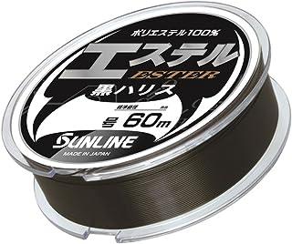 サンライン(SUNLINE) ハリス エステル黒ハリス ポリエステル 60m 6号 ブラック