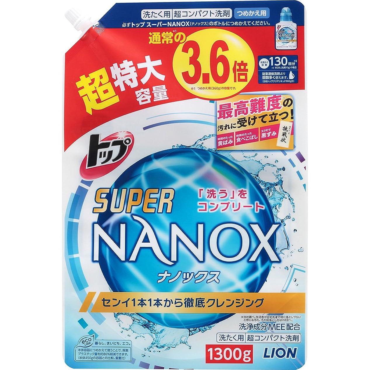 平和解放する咳【大容量】トップ スーパーナノックス 洗濯洗剤 液体 詰め替え 超特大1300g
