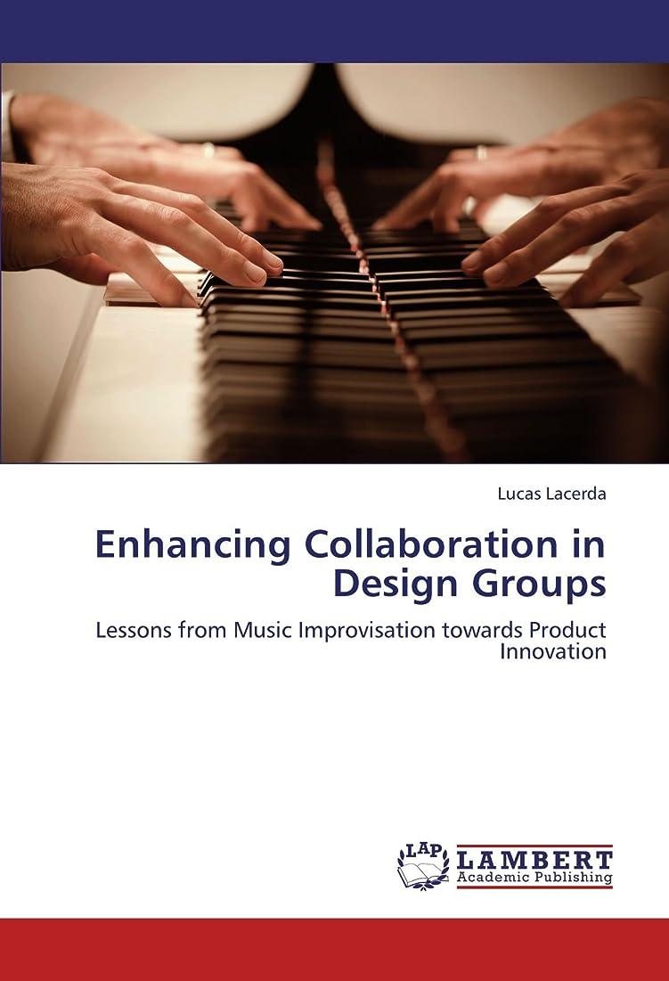 異常な逃げるエンターテインメントEnhancing Collaboration in Design Groups