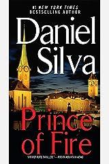 Prince of Fire (Gabriel Allon Book 5) Kindle Edition