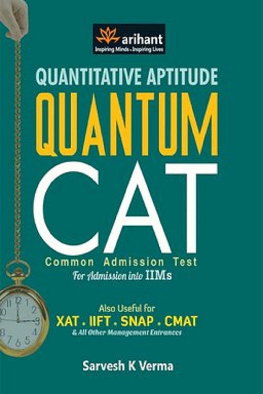 シソーラス交じるオーナーQuantitative Aptitude Quantum CAT for Admission into IIMs: Quantum CAT (English Edition)