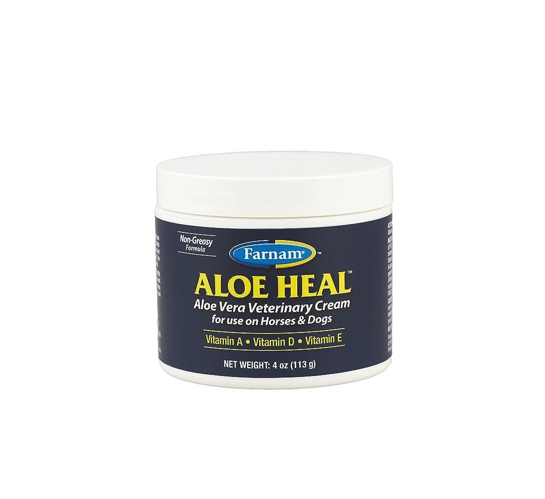豊富休み曖昧なFARNAM 45404 Aloe Vera Veterinary Pet Ointment, 4-Ounce by Farnam