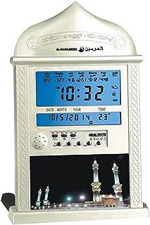 Precision Works Al Harameen Islamic Azan Clock Model 4004 (Gold)