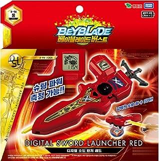 Burst B-94 Tool Digital Sword Launcher Red Takara Korea Imported