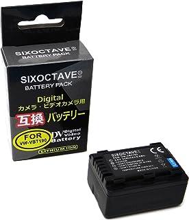 [SIXOCTAVE] [2019最新チップ搭載]大容量残量表示可能 Panasonic パナソニック VW-VBT190/ VW-VBT190-K 互換バッテリー HC-WX1M/HC-WZX1M/HC-VX1M/HC-VZX1M/HC-WXF1M/HC-WZXF1M/HC-VX990M/HC-VZX990M/HC-V210M/HC-V230M/HC-V360M/HC-V360MS/HC-V480M/HC-V520M/HC-V550M/HC-V620M/HC-V720M/HC-V750M/HC-VX980M/HC-W570M/HC-W580M/HC-W850M/HC-W870M/HC-WX970M/HC-WX990M/HC-WXF990M/HC-WX995M/HC-VX985M/HC-W585M/HC-W590M/HC-WZ590M/HC-V480MS/HC-VX992M/HC-VZX992M/HC-WX2M/HC-WZX2M/HC-VX2M/HC-VZX2M ビデオ カメラ 用バッテリー[メーカー純正充電器チャージャー及びカメラ本体充電可能、純正品と同じ使用方法]