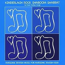 Shaboom Shabbat