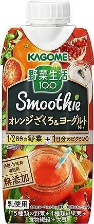 カゴメ 野菜生活100 Smoothie(スムージー) オレンジざくろ&ヨーグルトミックス 330ml×12本入×4ケース 48本
