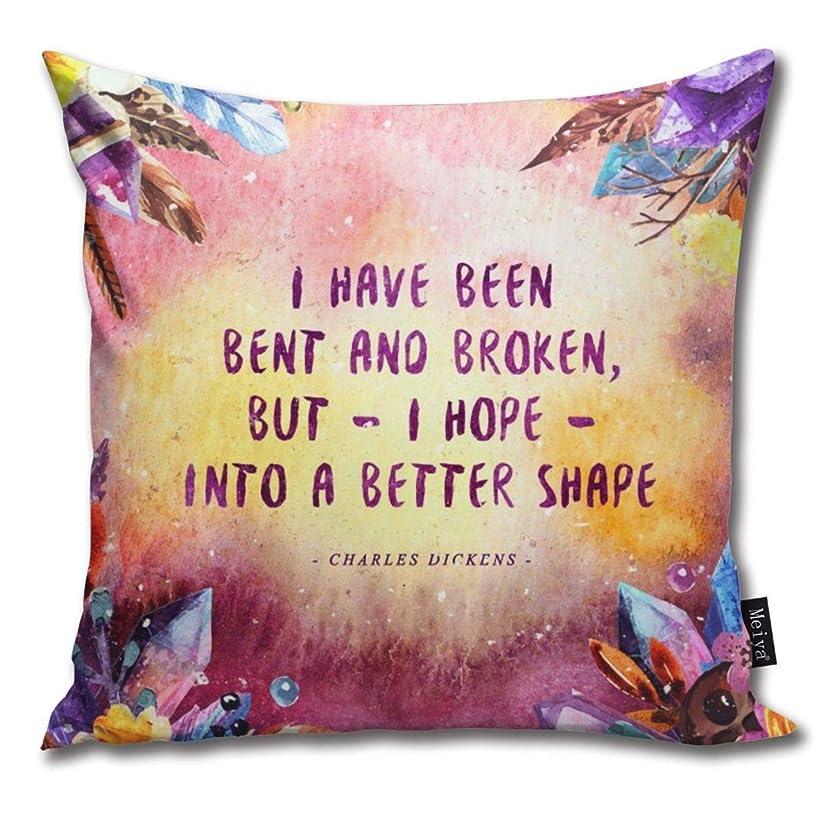 水星後方フォーカス枕カバー私は曲がって壊れた装飾枕カバーはソファとソファ用のクッションカバーを投げます45x45 cm