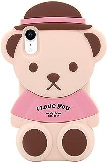 MC Fashion iPhone XR Case, Cute 3D Rilakkuma Teddy Bear Case for Gilrs Women Teens, Soft and Protective Silicone Case for Apple iPhone XR (2018) 6.1-Inch (Teddy Bear)