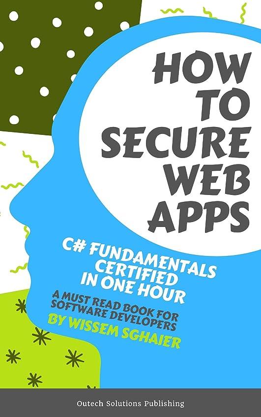 アンカー手不確実How to Secure Web Apps: C# Fundamentals Certified in One Hour (English Edition)