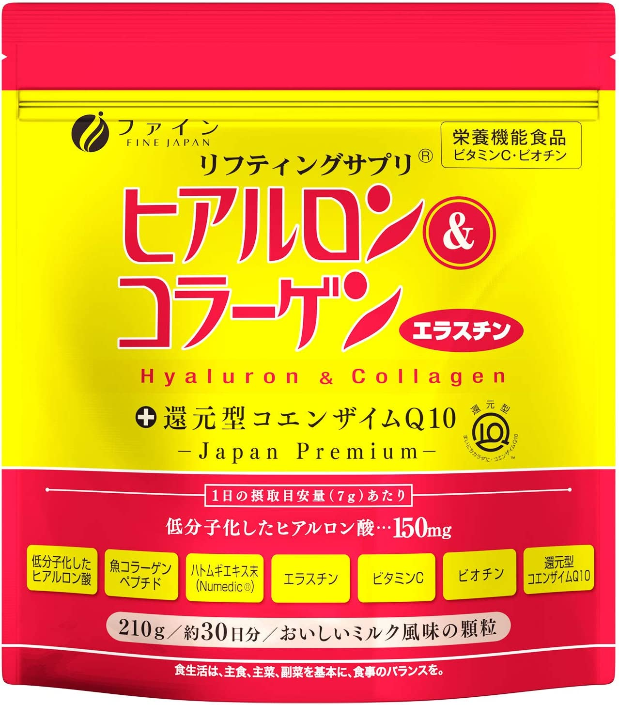 Fine Collagen and Ranking TOP20 Hyaluronic + Nashville-Davidson Mall Bag Type CoQ10