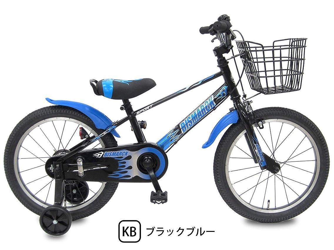 縮れた賛辞浸す【組立済み】 ビスマーク 補助輪付き 子供用自転車 幼児自転車